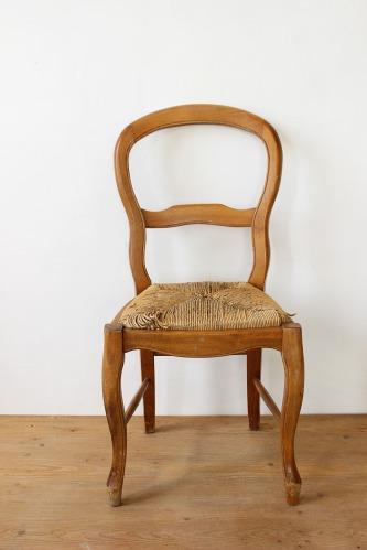 szék előtte - chair before
